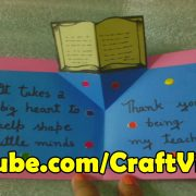 Teachers Day Pop Up Cards | Teachers Day Card Making Ideas for Kids |
